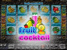 Онлайн клуб Вулкан и Fruit Cocktail 2