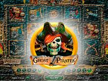 Играйте в бесплатный аппарат Ghost Pirates