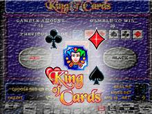 Бесплатный онлайн слот King Of Cards