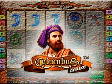 Columbus Deluxe от онлайн казино Вулкан