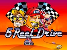 Играть онлайн гаминатор 5 Reel Drive на реальные деньги