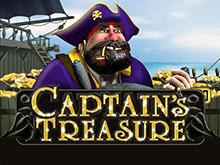 Играть Captains Treasure автомат онлайн на реальные деньги
